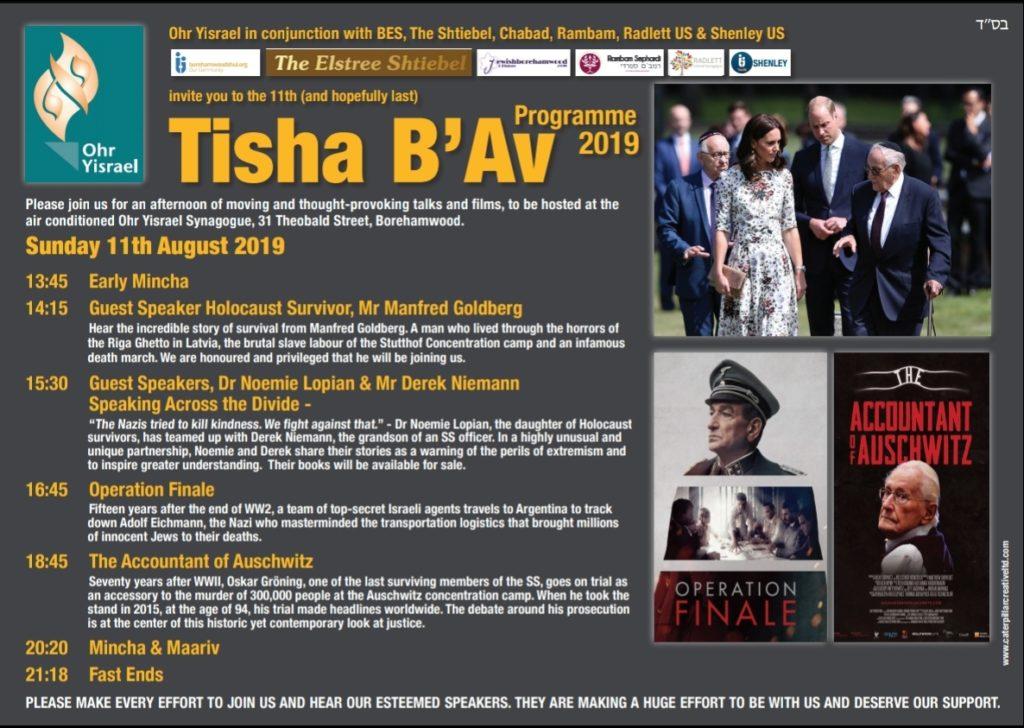 tisha-bav